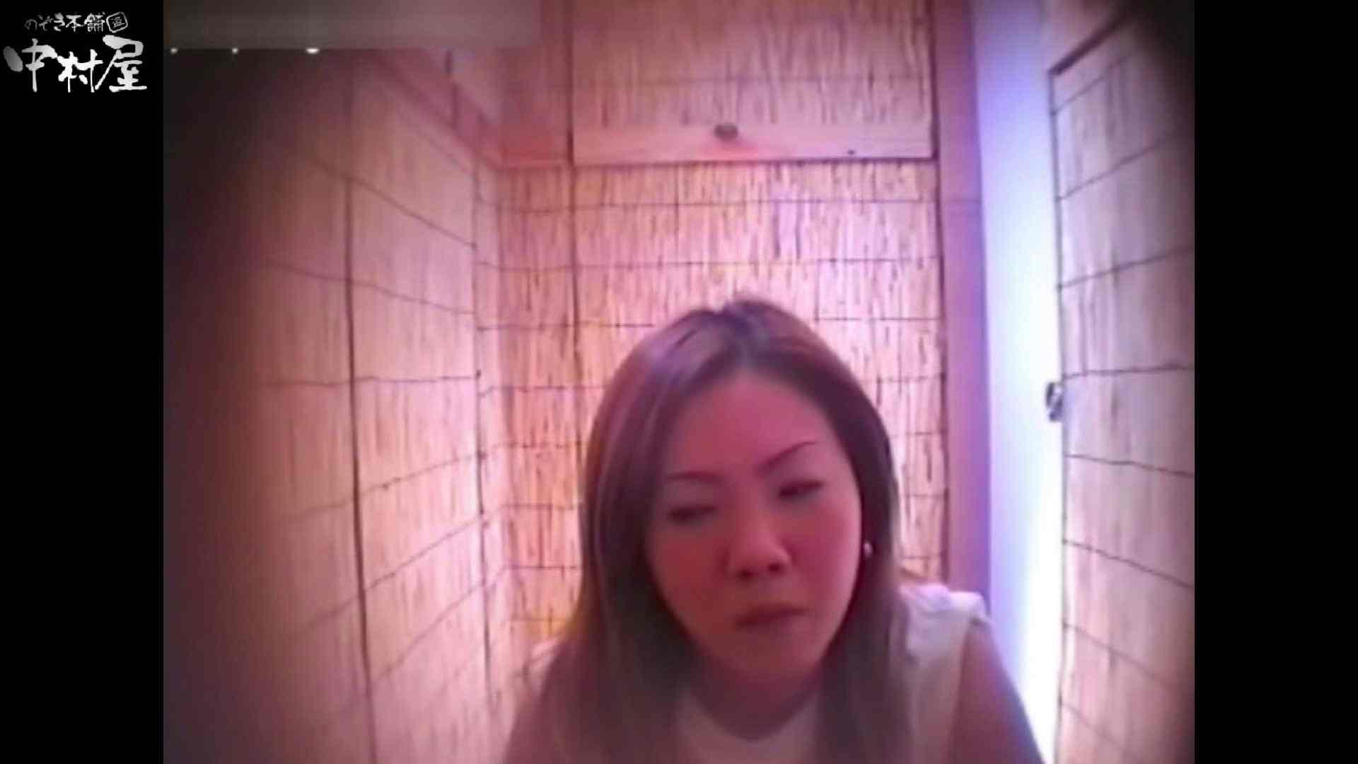 おまんこ丸見え 解禁!海の家4カメ洗面所vol.58 のぞき本舗 中村屋