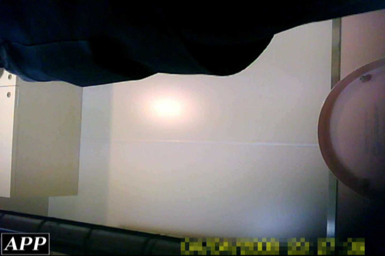おまんこ丸見え|3視点洗面所 vol.143|のぞき本舗 中村屋