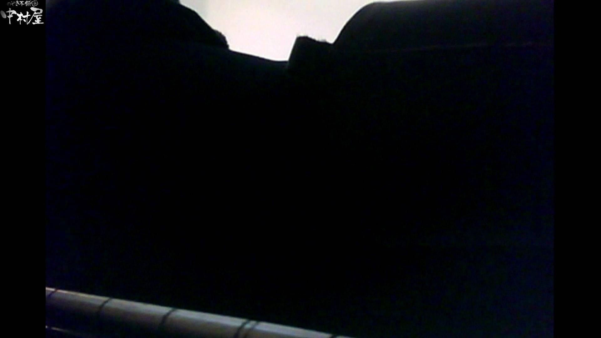 おまんこ丸見え|三つ目で盗撮 vol.48|のぞき本舗 中村屋