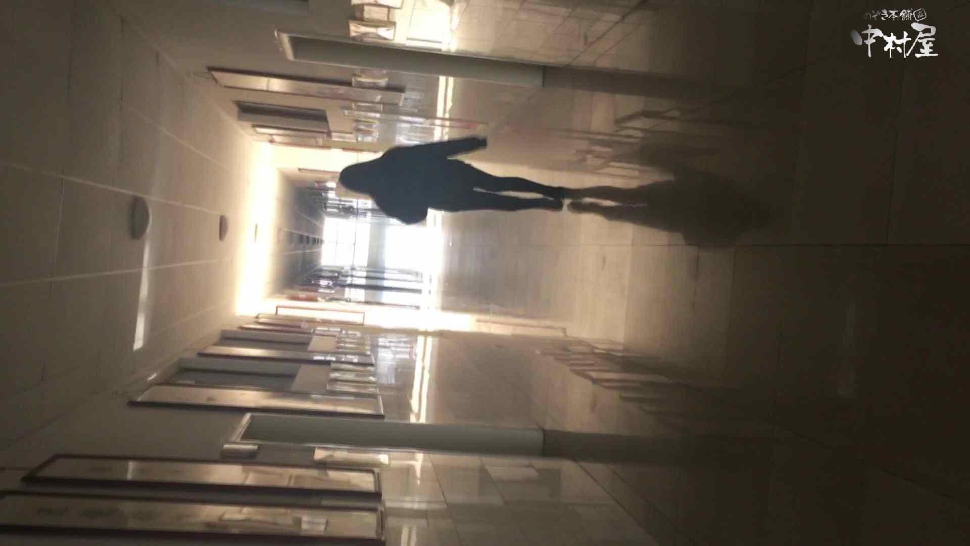 おまんこ丸見え|GOD HAND 芸術大学盗撮‼vol.94|のぞき本舗 中村屋