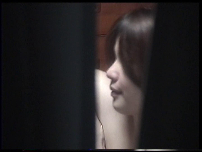 おまんこ丸見え|バスルームの写窓から vol.005|のぞき本舗 中村屋