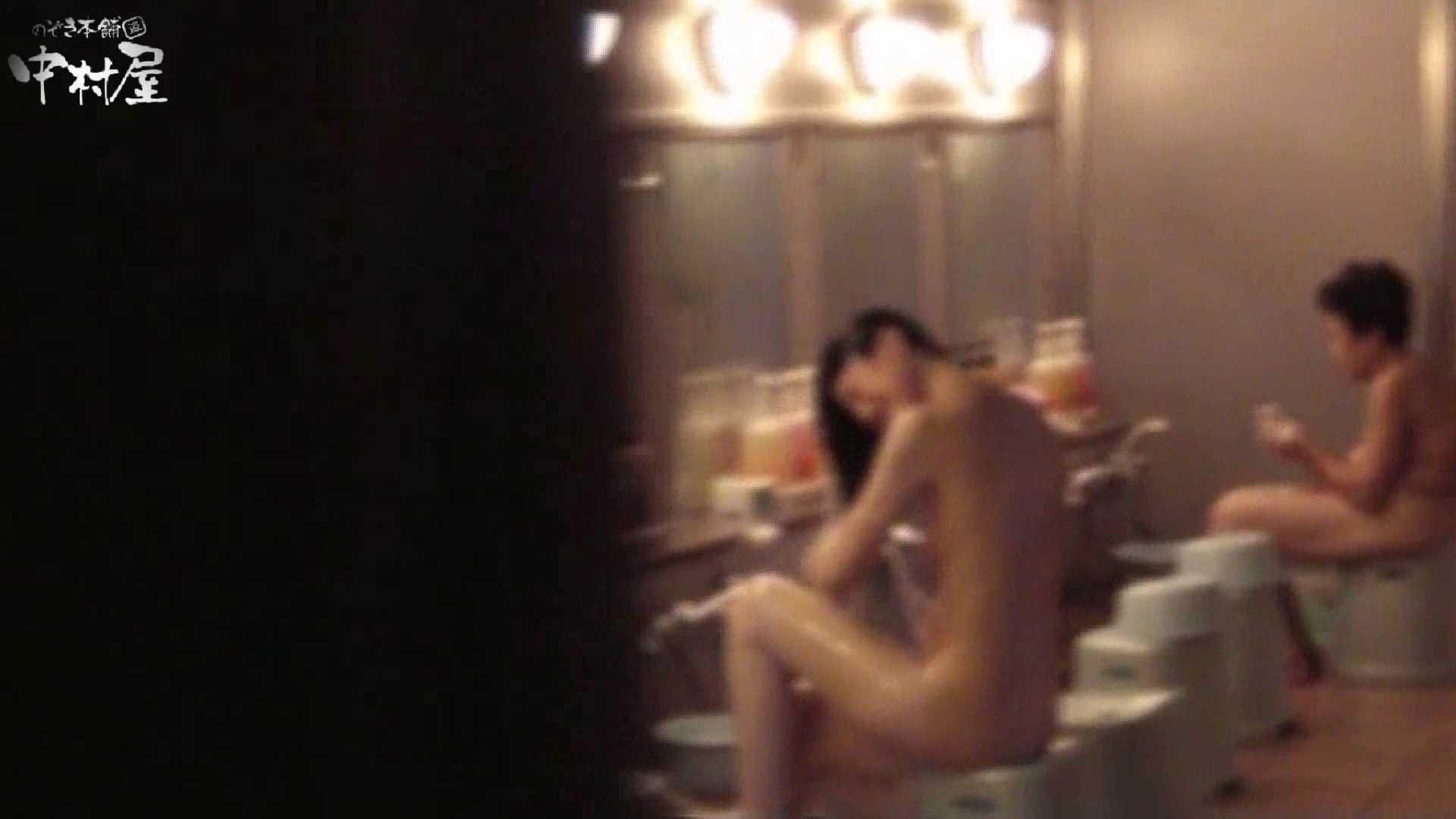 おまんこ丸見え|民家風呂専門盗撮師の超危険映像 vol.009|のぞき本舗 中村屋
