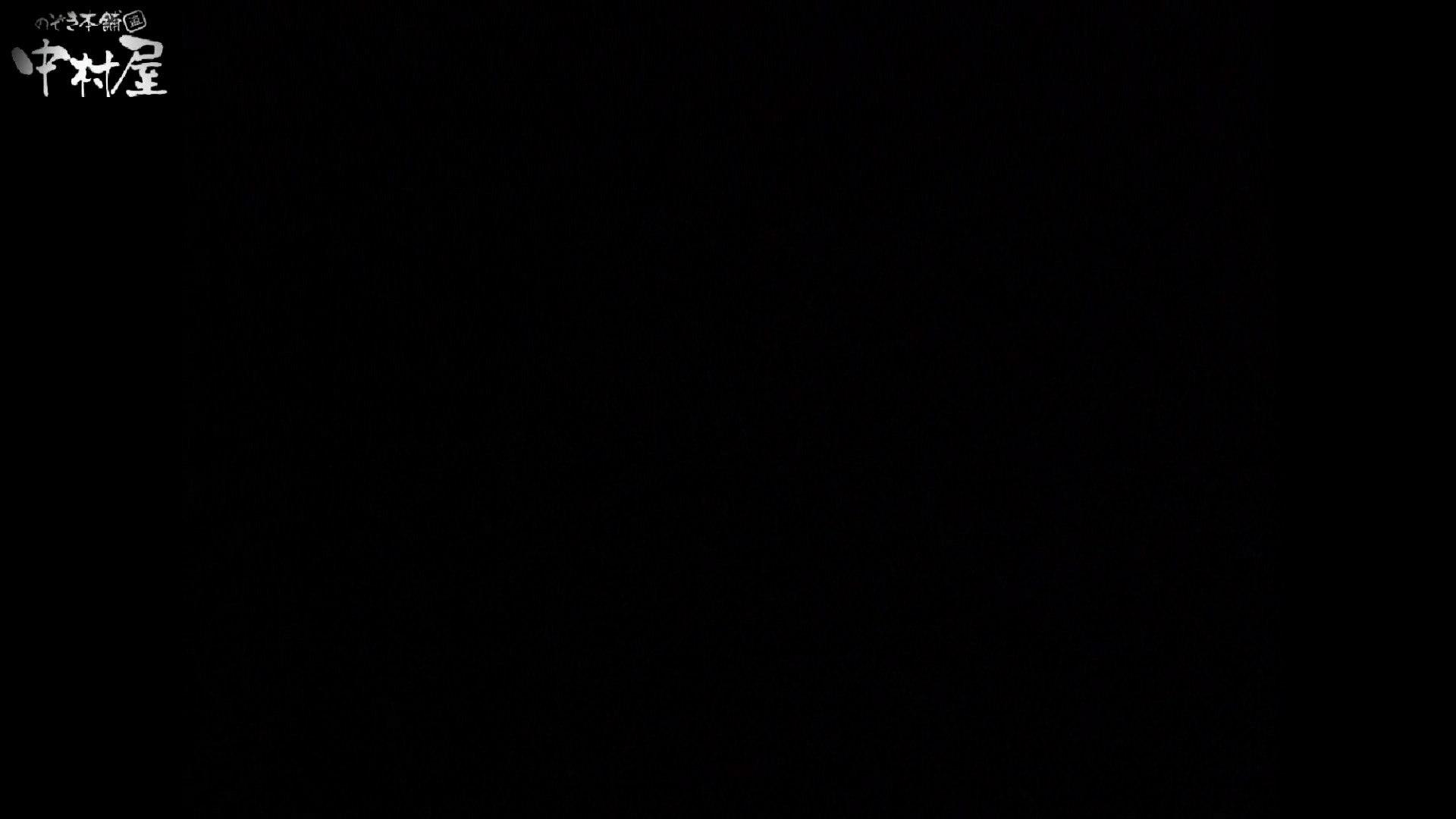 おまんこ丸見え|民家風呂専門盗撮師の超危険映像 vol.014後編|のぞき本舗 中村屋