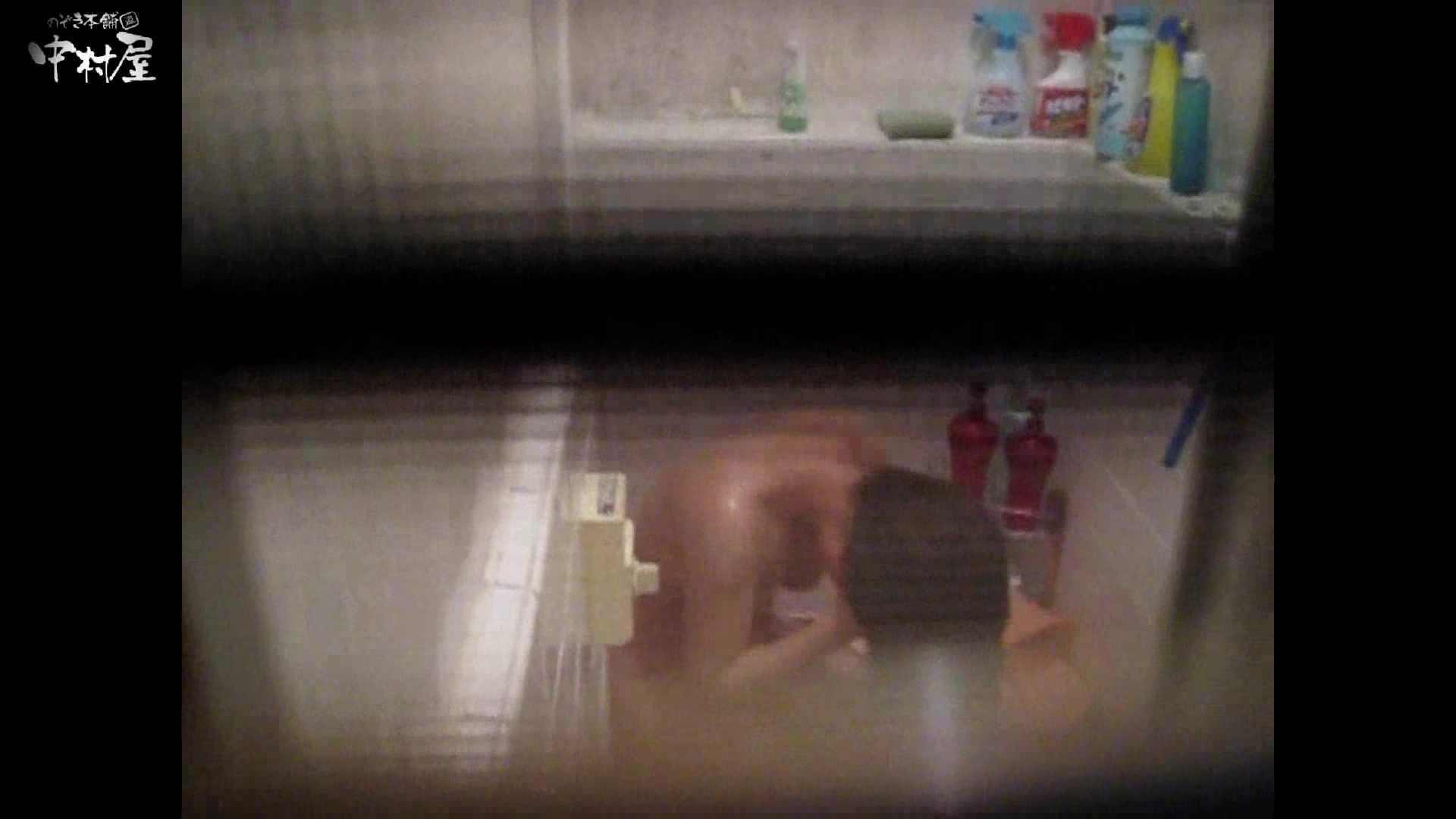 おまんこ丸見え 民家風呂専門盗撮師の超危険映像 vol.017 のぞき本舗 中村屋