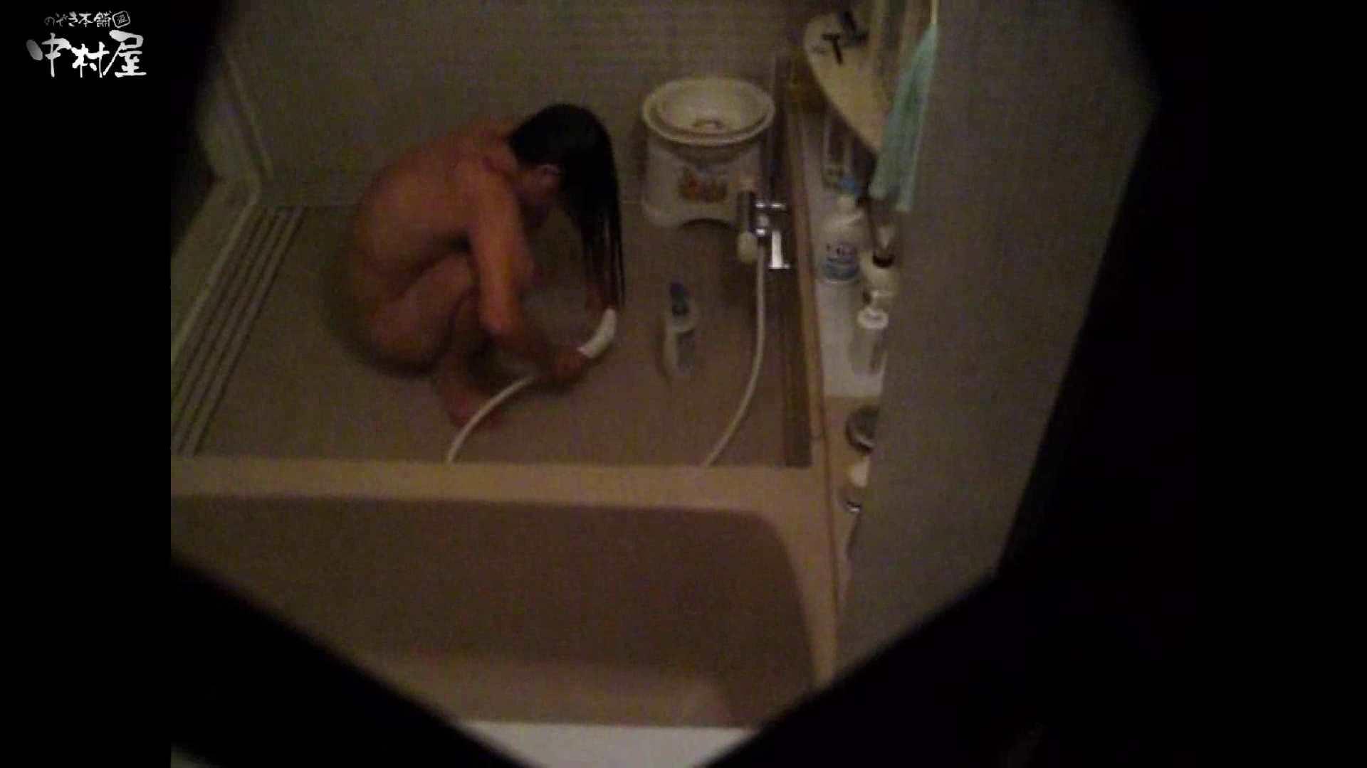 おまんこ丸見え|民家風呂専門盗撮師の超危険映像 vol.018|のぞき本舗 中村屋