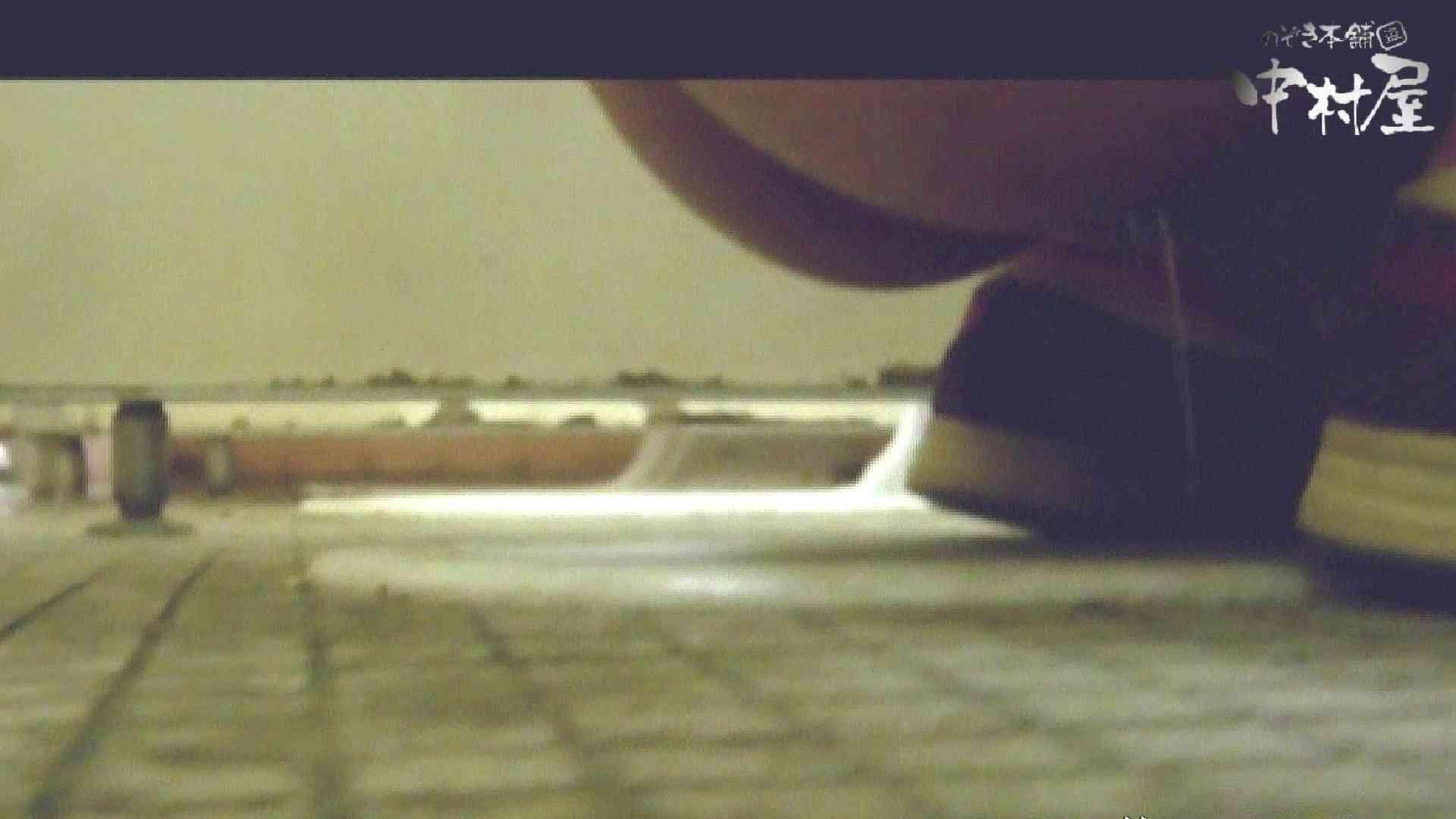 おまんこ丸見え|始動します‼雅さんの独断と偏見で集めた動画集 Vol.9|のぞき本舗 中村屋