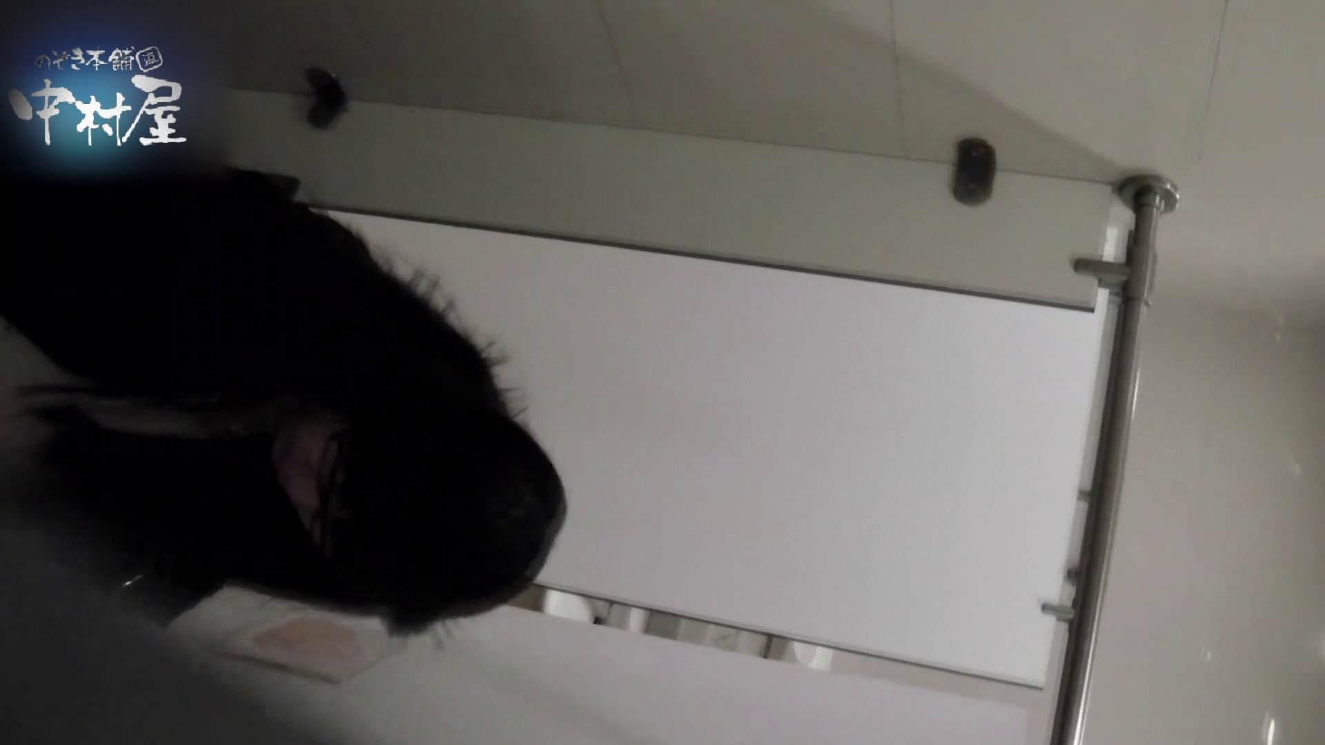 おまんこ丸見え|乙女集まる!ショッピングモール潜入撮vol.05|のぞき本舗 中村屋