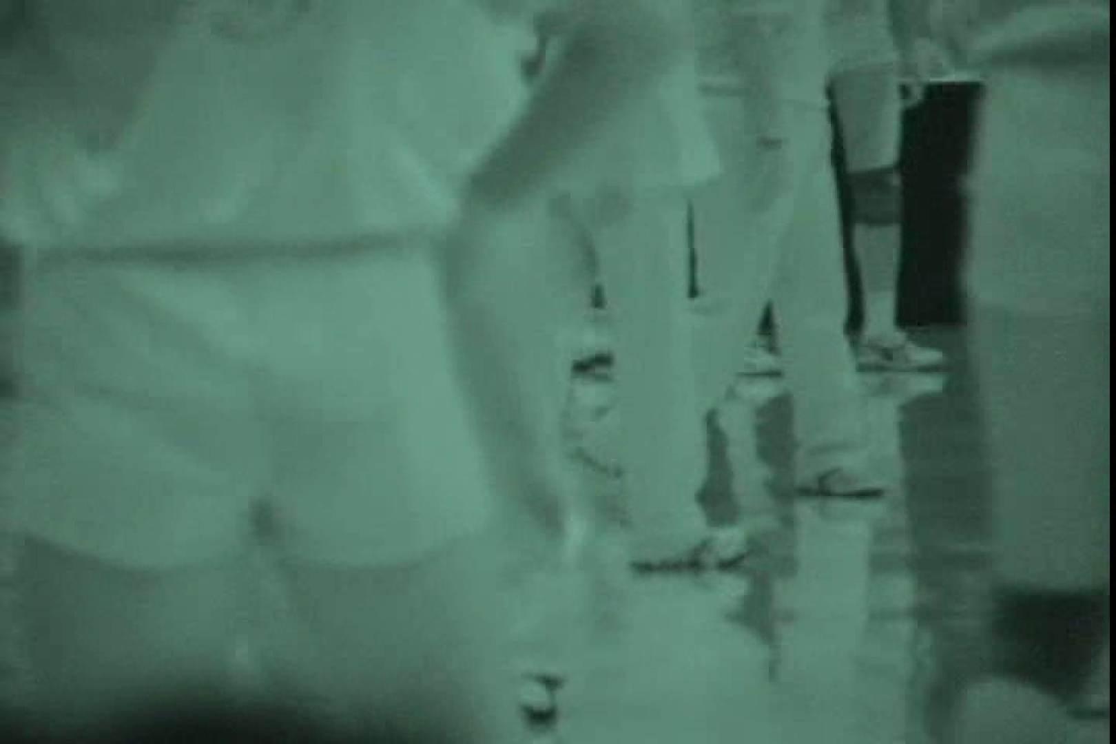 おまんこ丸見え 赤外線ムレスケバレー(汗) vol.04 のぞき本舗 中村屋
