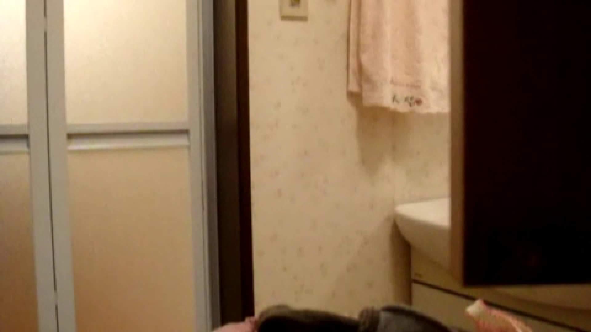 おまんこ丸見え|二人とも育てた甲斐がありました… vol.08 まどかの入浴中にカメラに気付いたか!?|のぞき本舗 中村屋