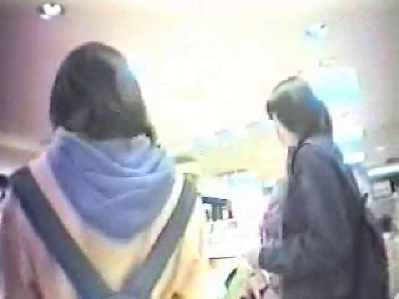 おまんこ丸見え 高画質版! 2002年ストリートNo.1 のぞき本舗 中村屋