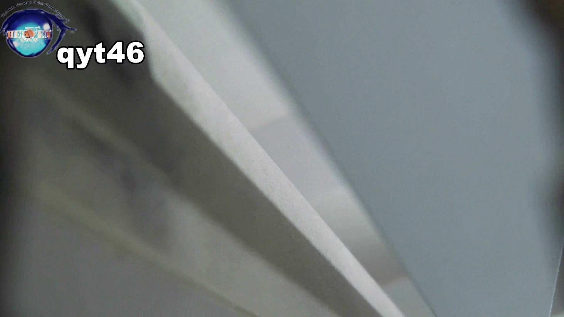 おまんこ丸見え|【お銀さんの「洗面所突入レポート!!」】お銀さんの「洗面所突入レポート!!」 vol.46 スッキリさん|のぞき本舗 中村屋