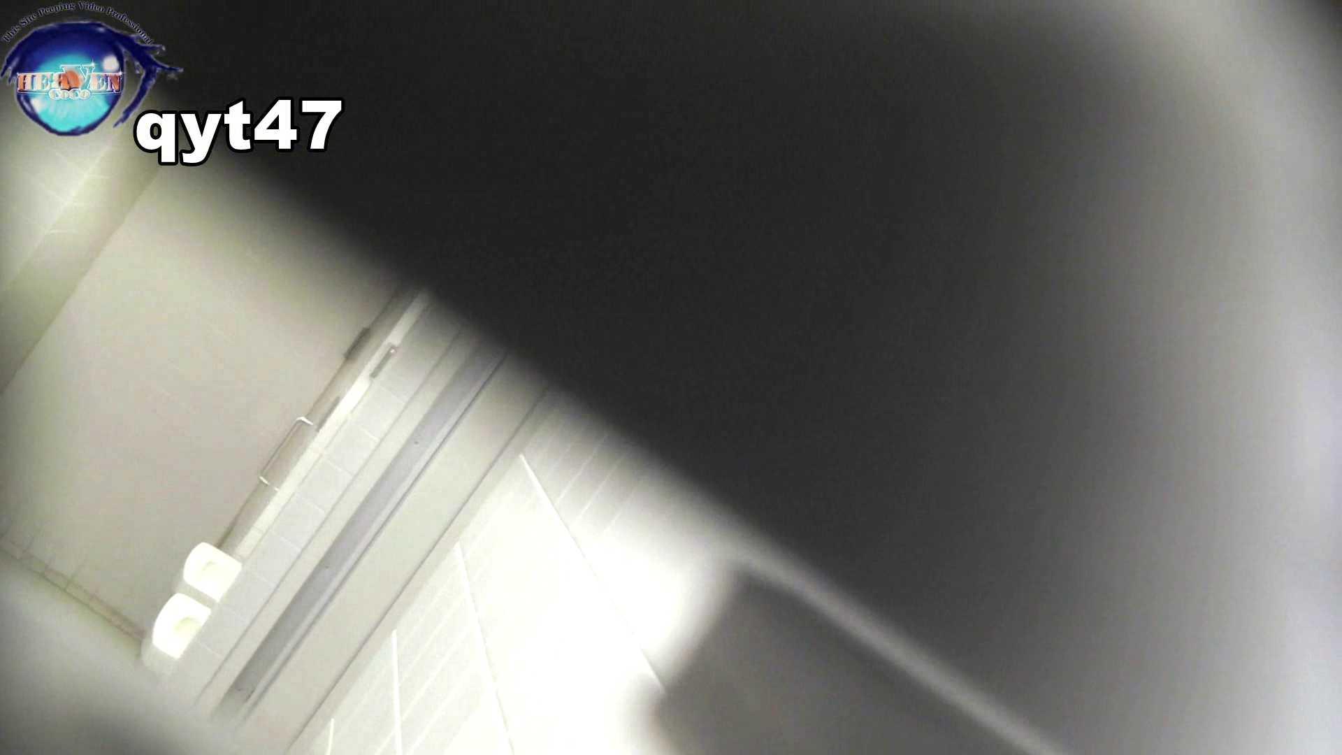 おまんこ丸見え|【お銀さんの「洗面所突入レポート!!」】お銀さんの「洗面所突入レポート!!」 vol.47 (⌒-⌒)キラッ♪|のぞき本舗 中村屋