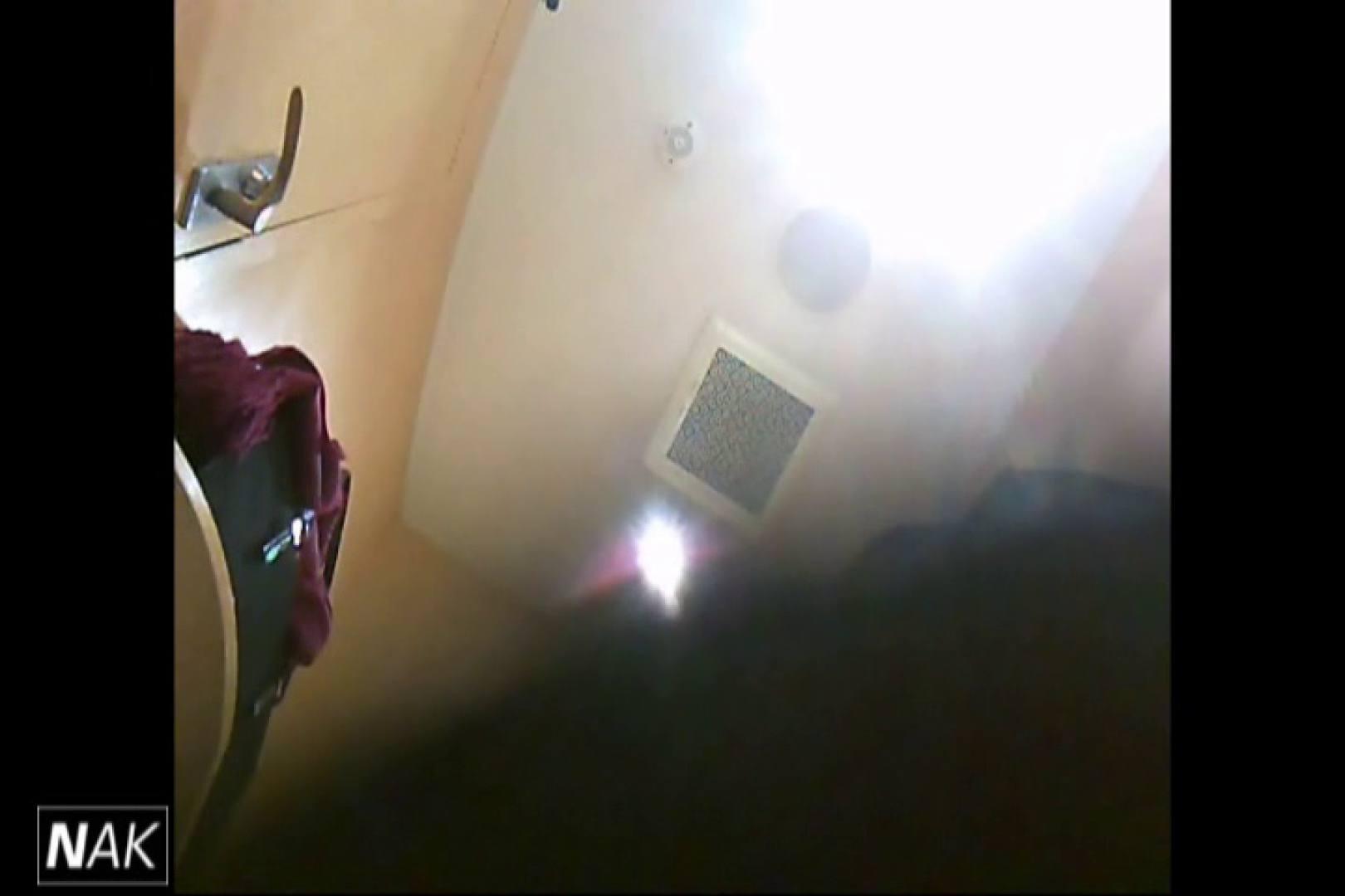 おまんこ丸見え|せん八さんの厠観察日記!2点監視カメラ 高画質5000K vol.21|のぞき本舗 中村屋