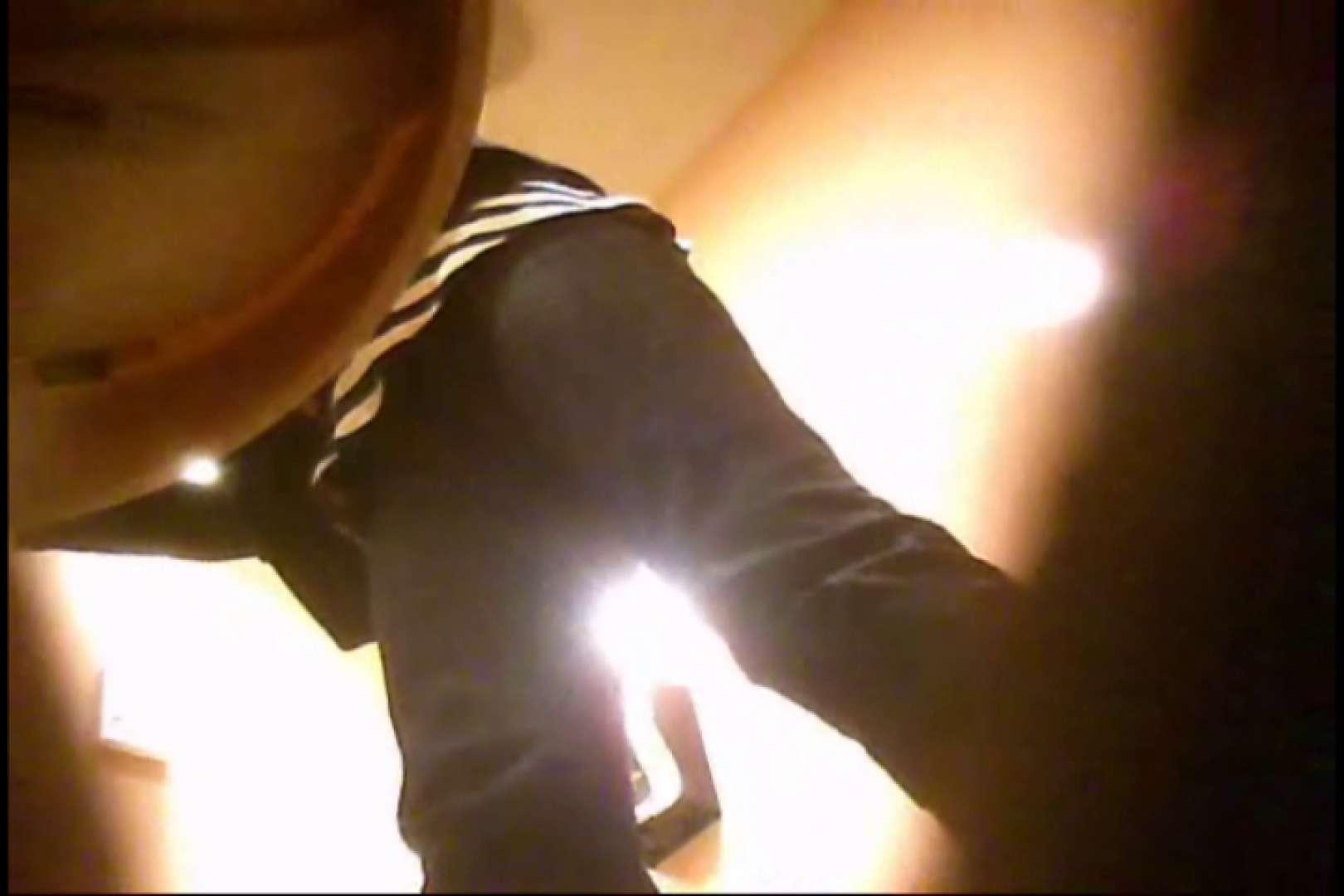 おまんこ丸見え 潜入!!女子化粧室盗撮~絶対見られたくない時間~vo,76 のぞき本舗 中村屋