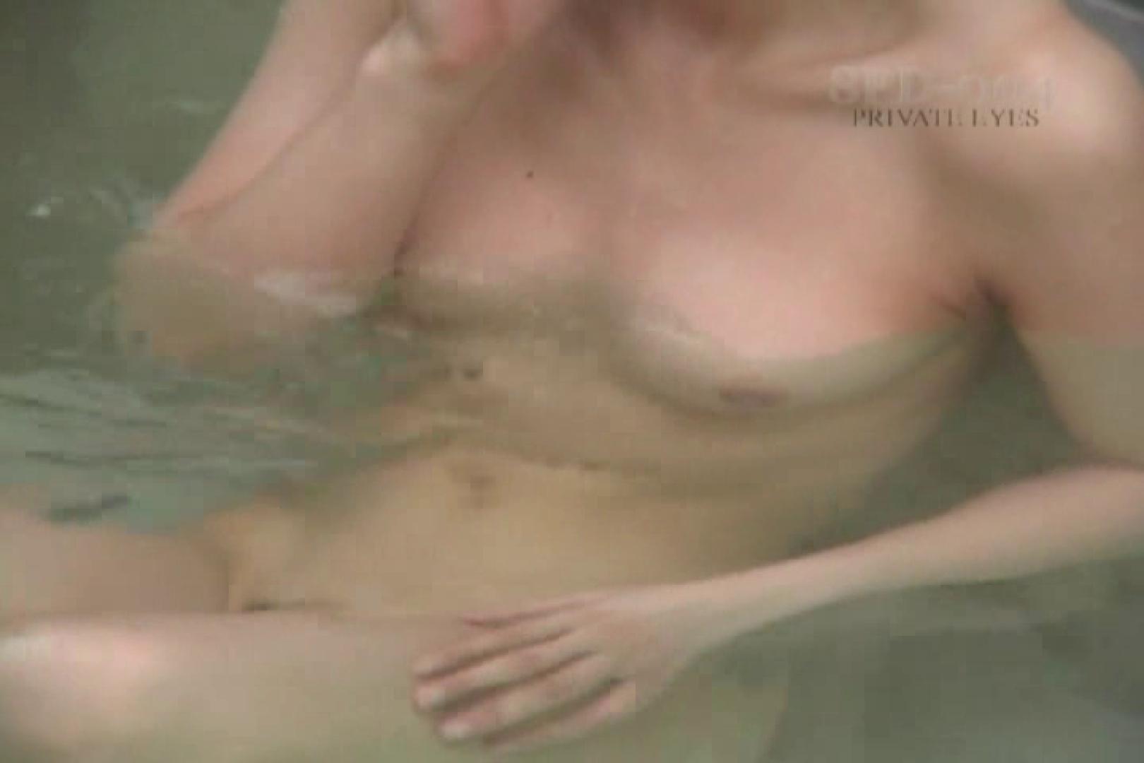 おまんこ丸見え|高画質版!SPD-004 新・露天浴場|のぞき本舗 中村屋