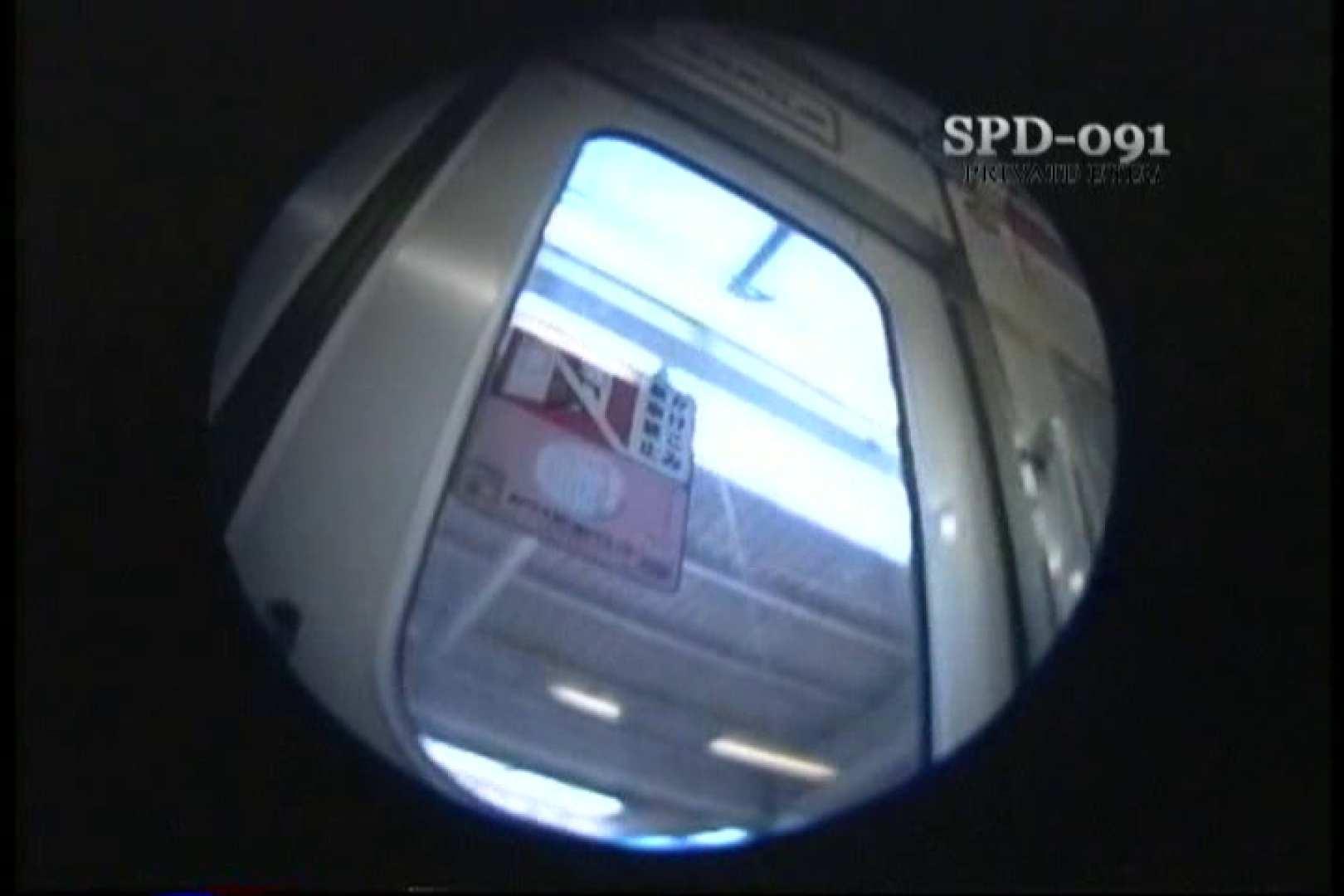 おまんこ丸見え|高画質版!SPD-091 盗撮パンチラ電車 1|のぞき本舗 中村屋