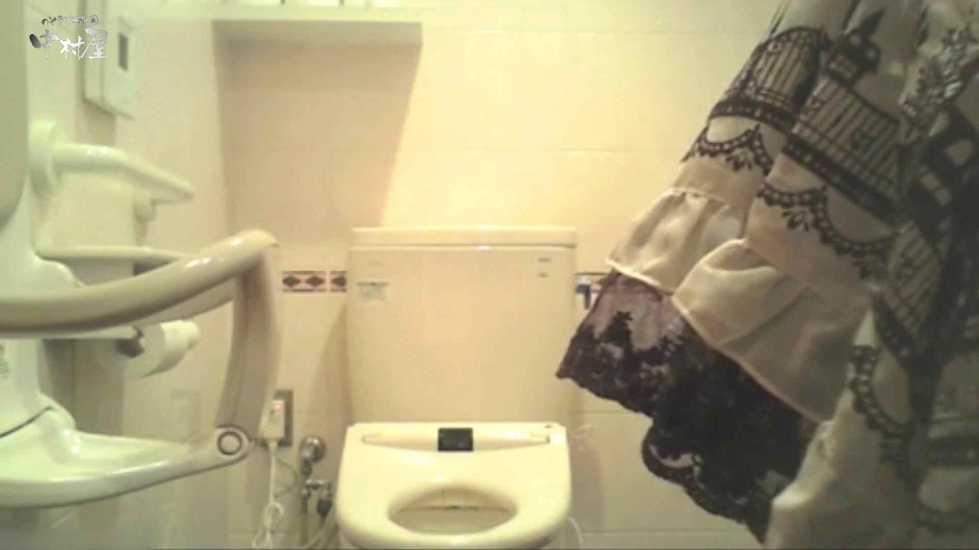 おまんこ丸見え|ティーンガールのトイレ覗き‼vol.15|のぞき本舗 中村屋
