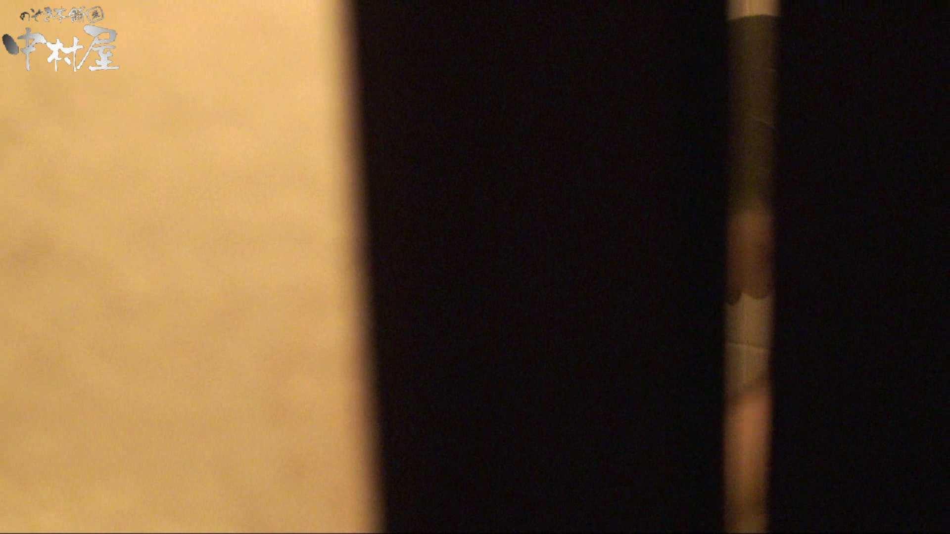 おまんこ丸見え 民家風呂専門盗撮師の超危険映像 vol.025 のぞき本舗 中村屋