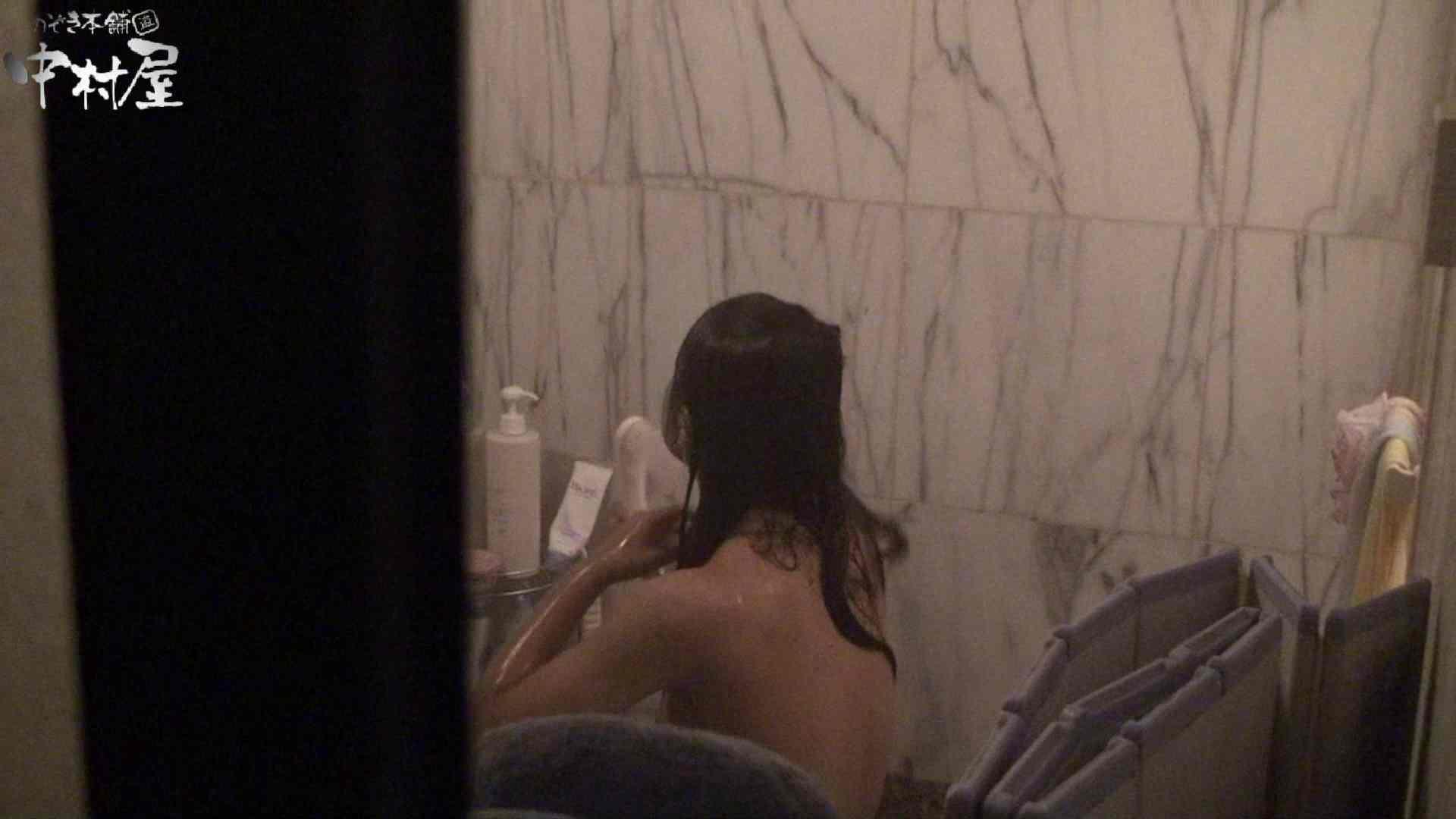 おまんこ丸見え 民家風呂専門盗撮師の超危険映像 vol.026 のぞき本舗 中村屋