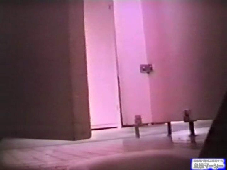 おまんこ丸見え|スポーツ大会電波カメラ盗撮!|のぞき本舗 中村屋