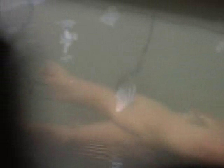 おまんこ丸見え 露天美女入浴1 のぞき本舗 中村屋