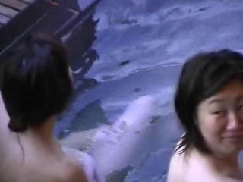 おまんこ丸見え|露天美女入浴2|のぞき本舗 中村屋