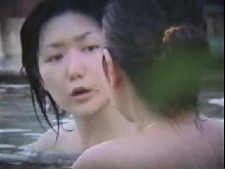 おまんこ丸見え|ハイグレードなギャル達を露天風呂で盗撮!|のぞき本舗 中村屋