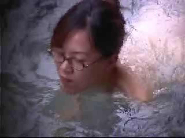 おまんこ丸見え|PEEP露天風呂6|のぞき本舗 中村屋