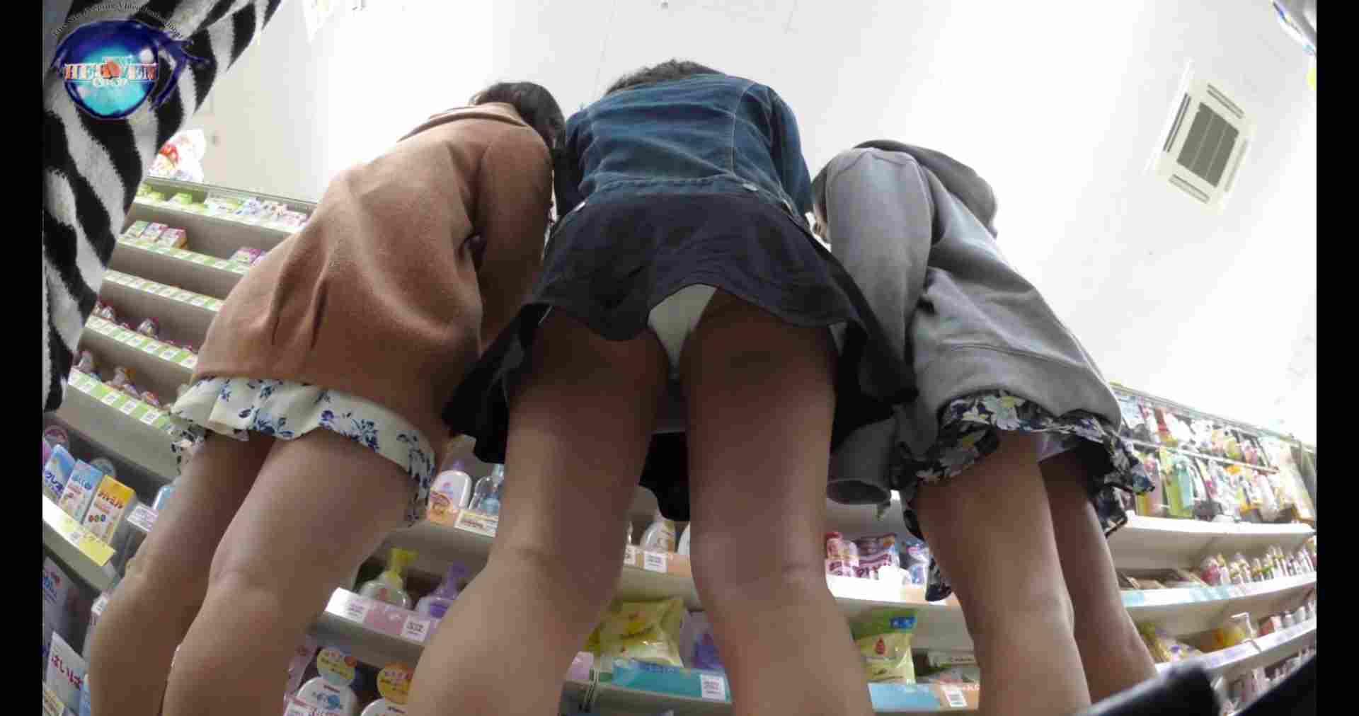 おまんこ丸見え|雅さんの独断と偏見で集めた動画 teenパンチラ編vol.8|のぞき本舗 中村屋