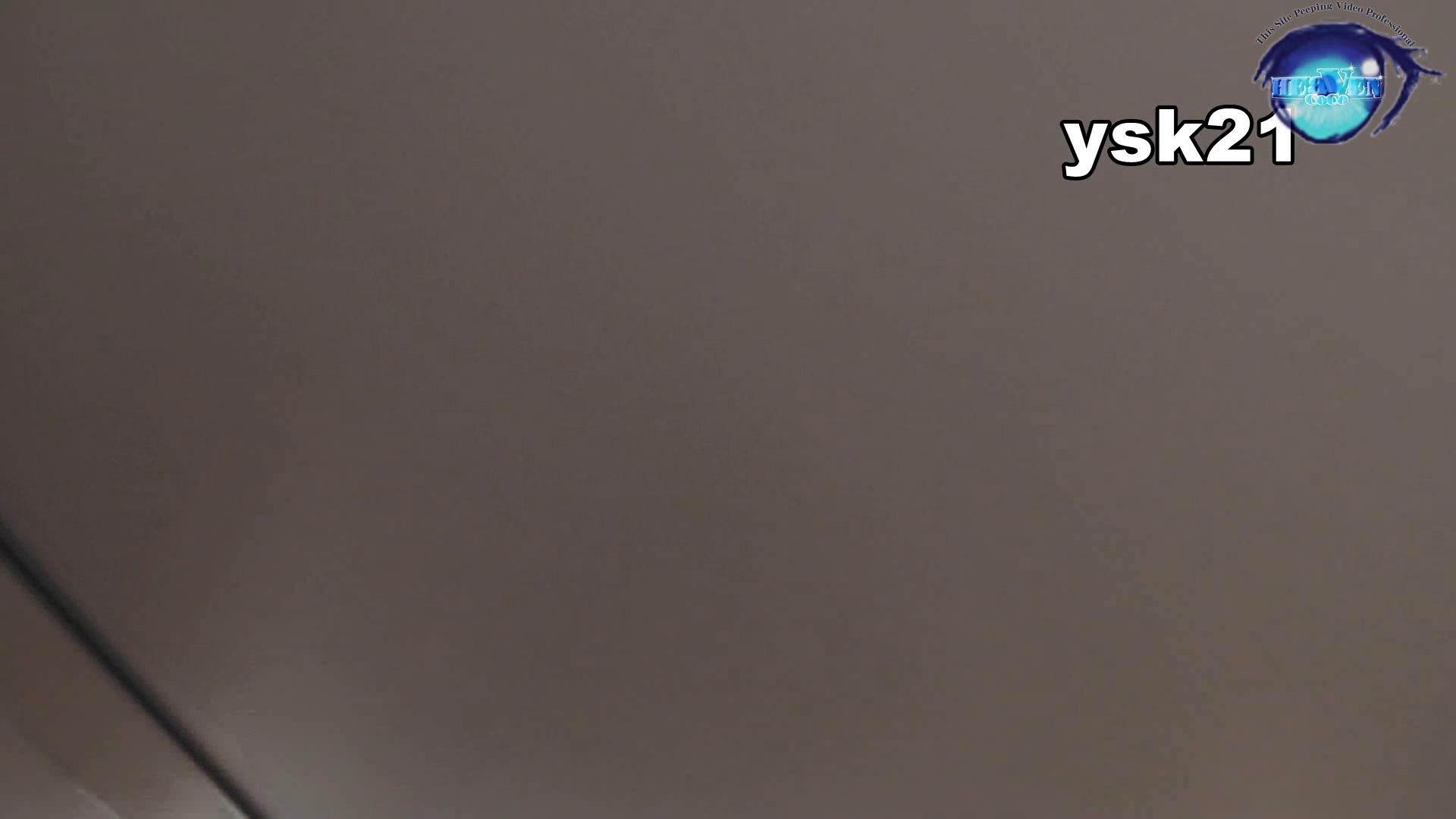 おまんこ丸見え|【世界の射窓から~ステーション編~】世界の射窓から ステーション編 vol.21前編|のぞき本舗 中村屋