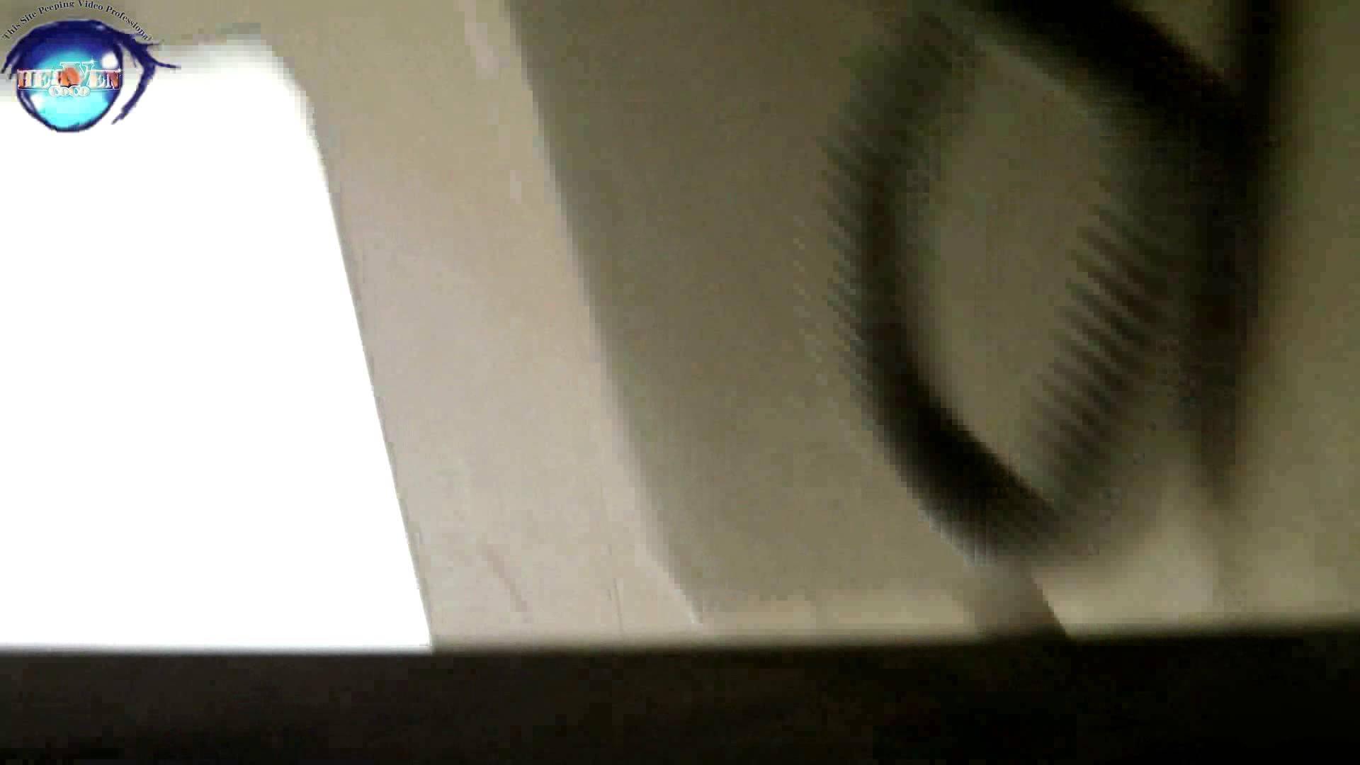 おまんこ丸見え|【世界の射窓から】世界の射窓から vol.25後編|のぞき本舗 中村屋