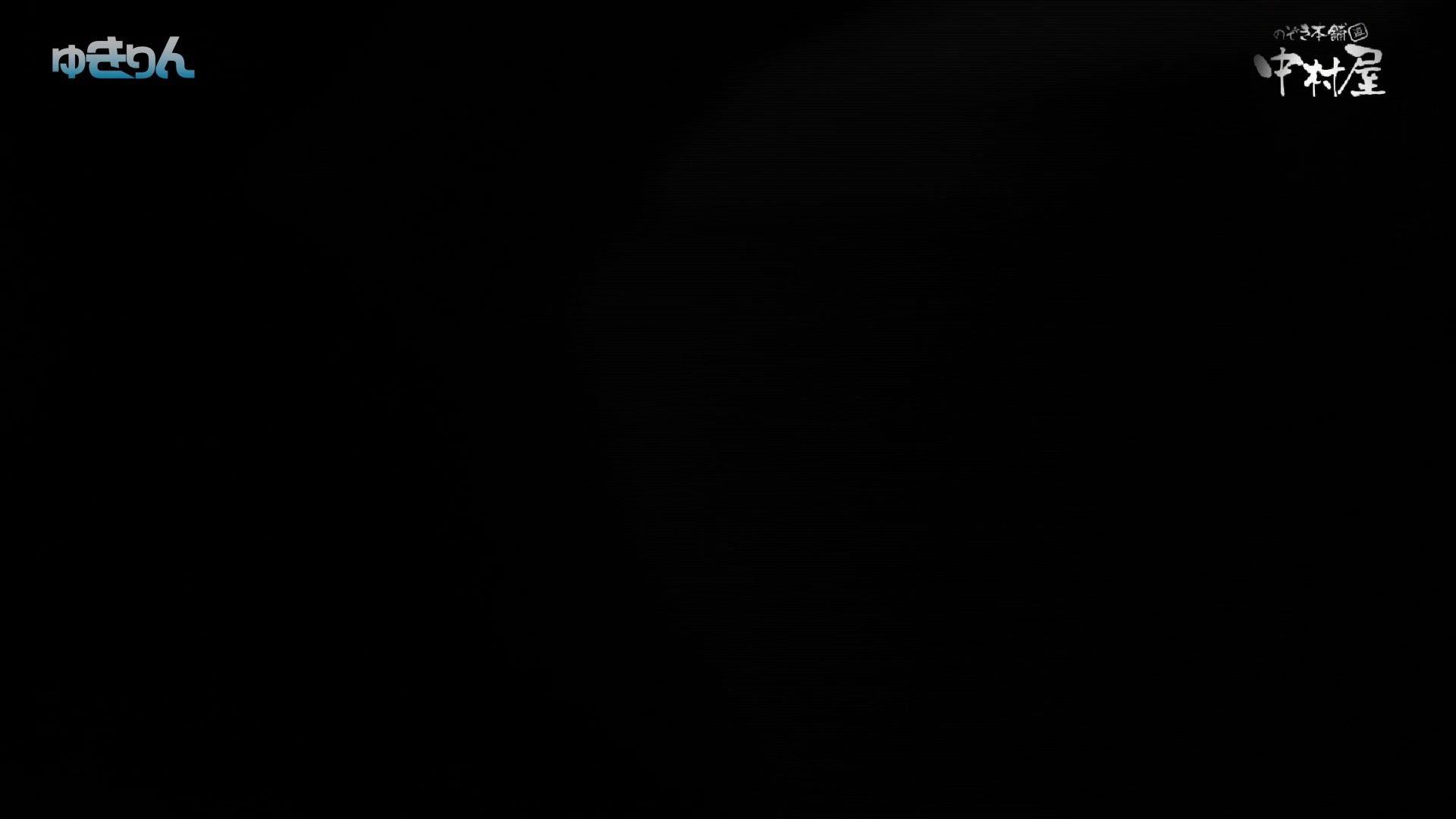 おまんこ丸見え|【世界の射窓から~ステーション編~】ステーション編 vol55 美脚登場|のぞき本舗 中村屋