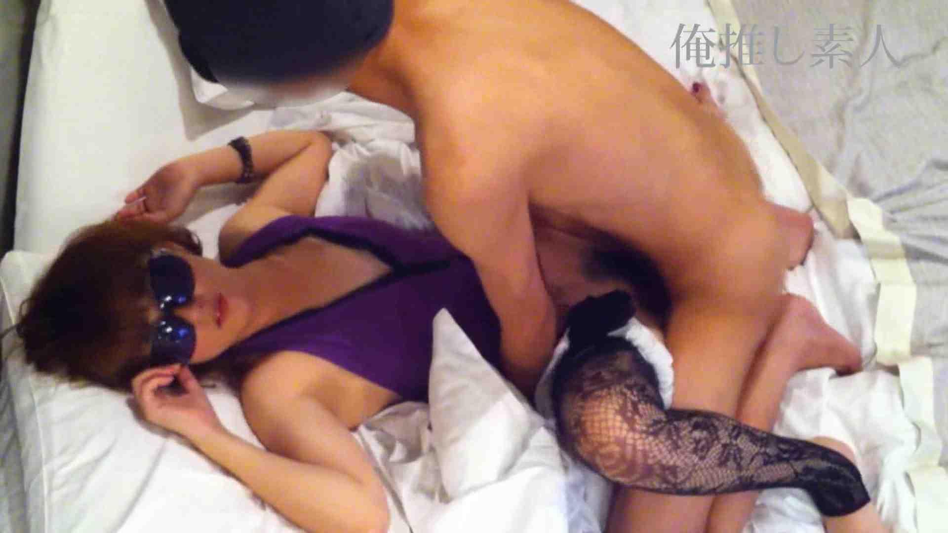 おまんこ丸見え 俺推し素人 キャバクラ嬢26歳久美vol2 大奥