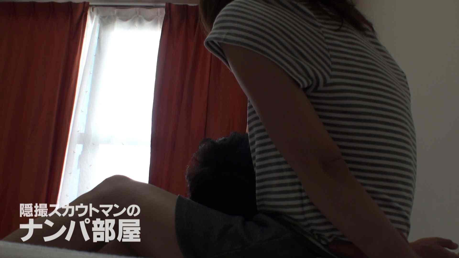 おまんこ丸見え|隠撮スカウトマンのナンパ部屋~風俗デビュー前のつまみ食い~ siivol.3|大奥