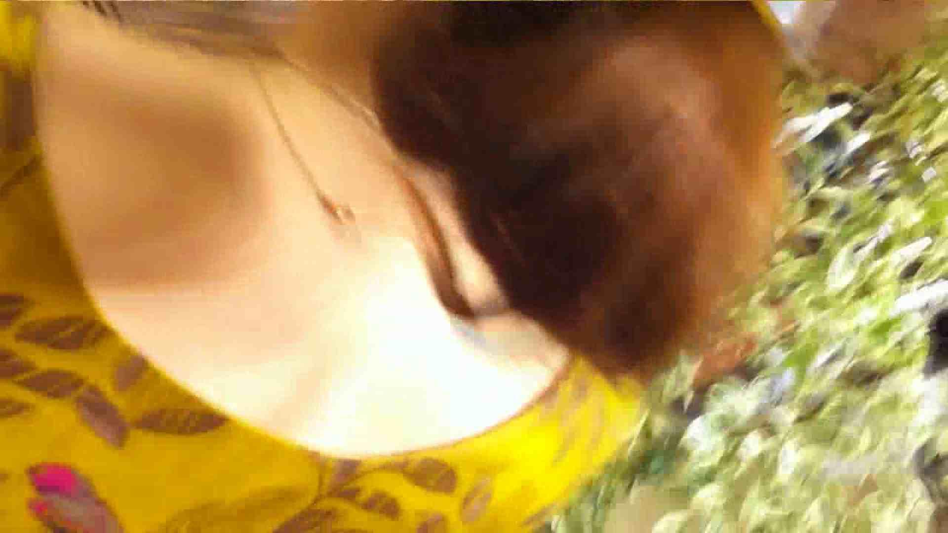 おまんこ丸見え|vol.39 美人アパレル胸チラ&パンチラ おねーさんのスカートにモグリたい!|ピープフォックス(盗撮狐)