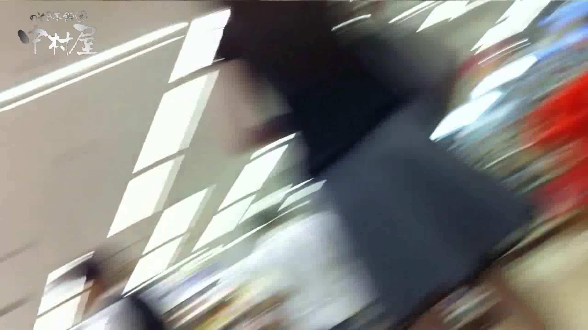 おまんこ丸見え|vol.46 可愛いカリスマ店員胸チラ&パンチラ モリマン!|ピープフォックス(盗撮狐)