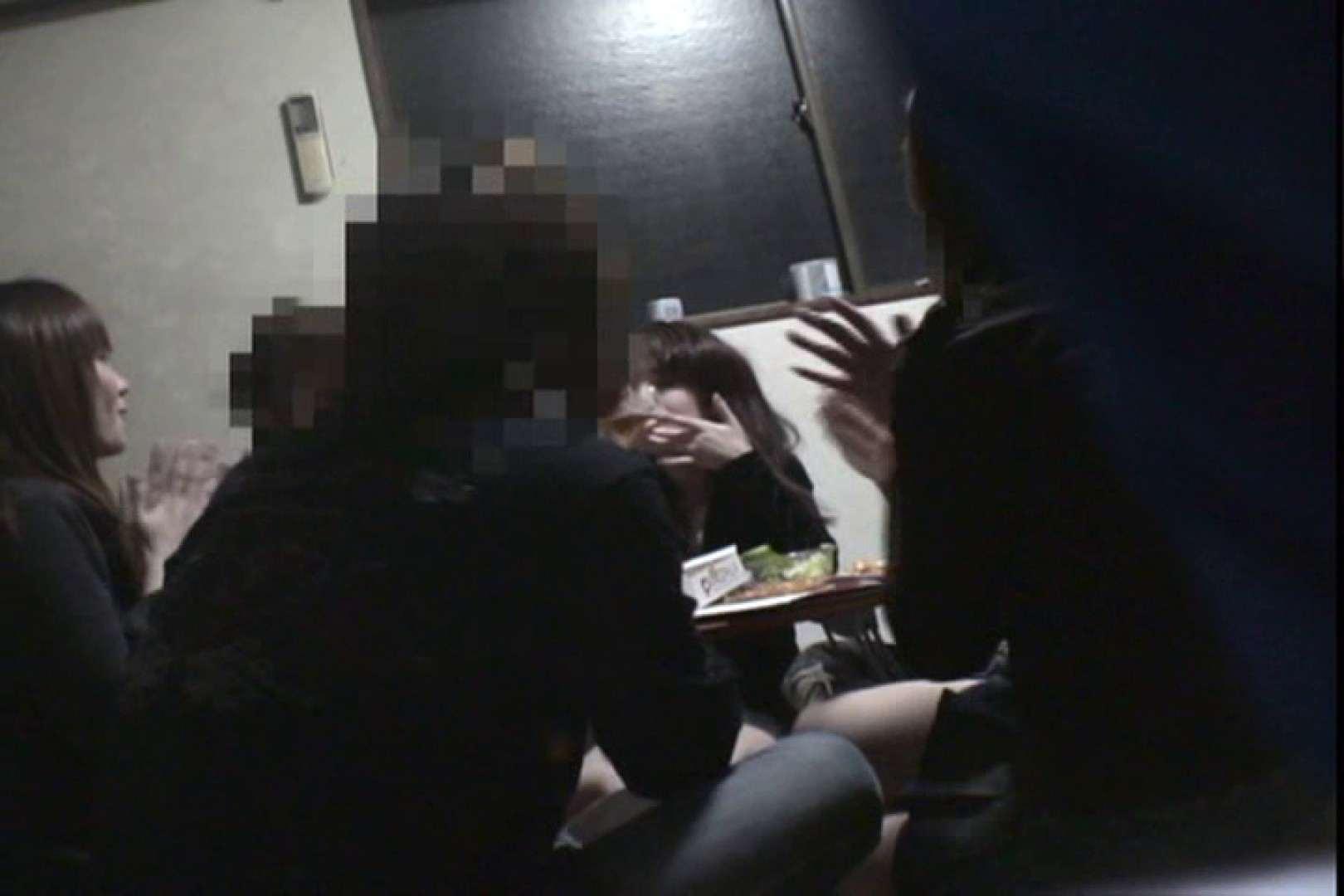 おまんこ丸見え|合コンde悪巧み vol.06 前編|ピープフォックス(盗撮狐)
