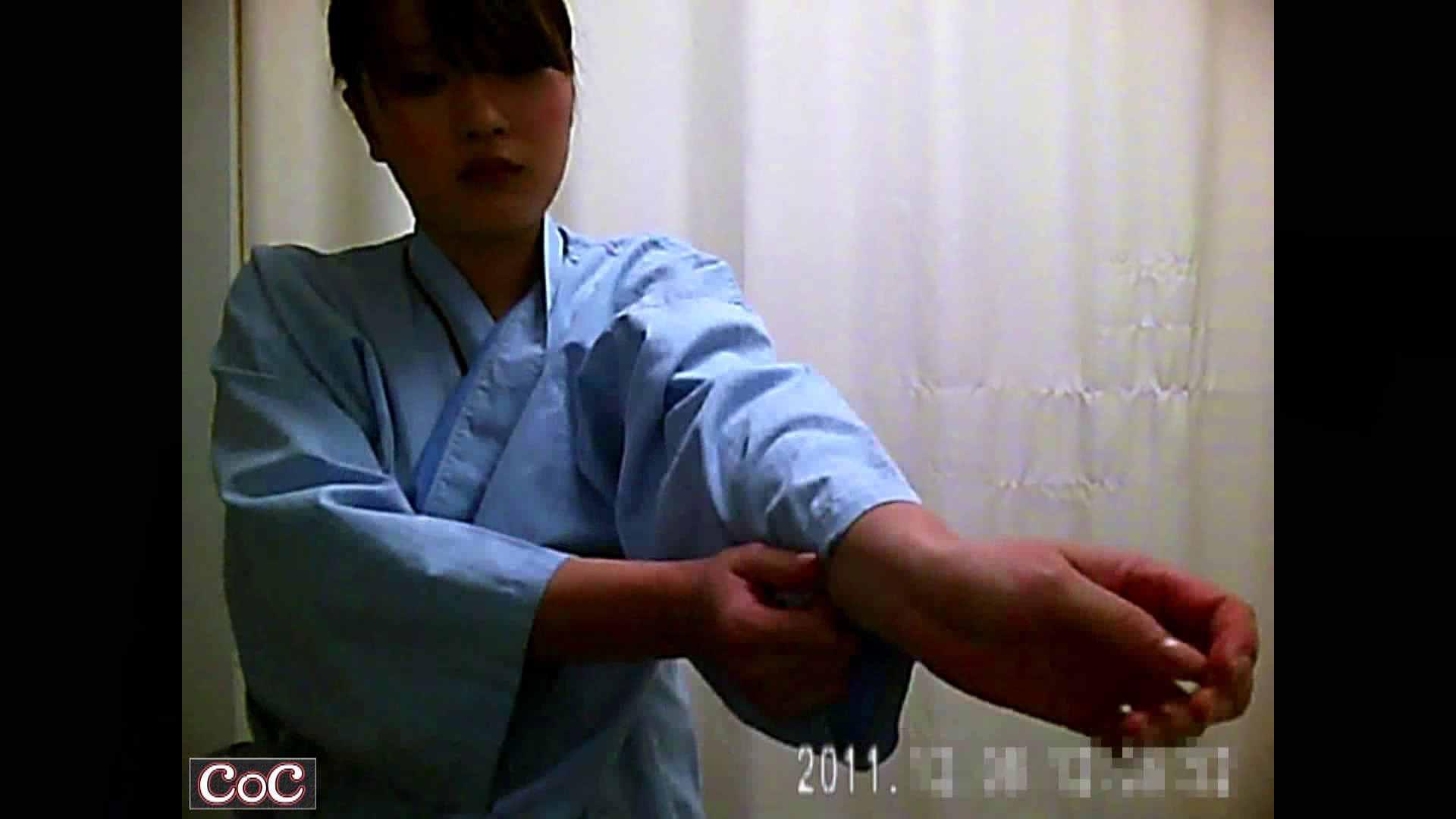 おまんこ丸見え|病院おもいっきり着替え! vol.115|ピープフォックス(盗撮狐)