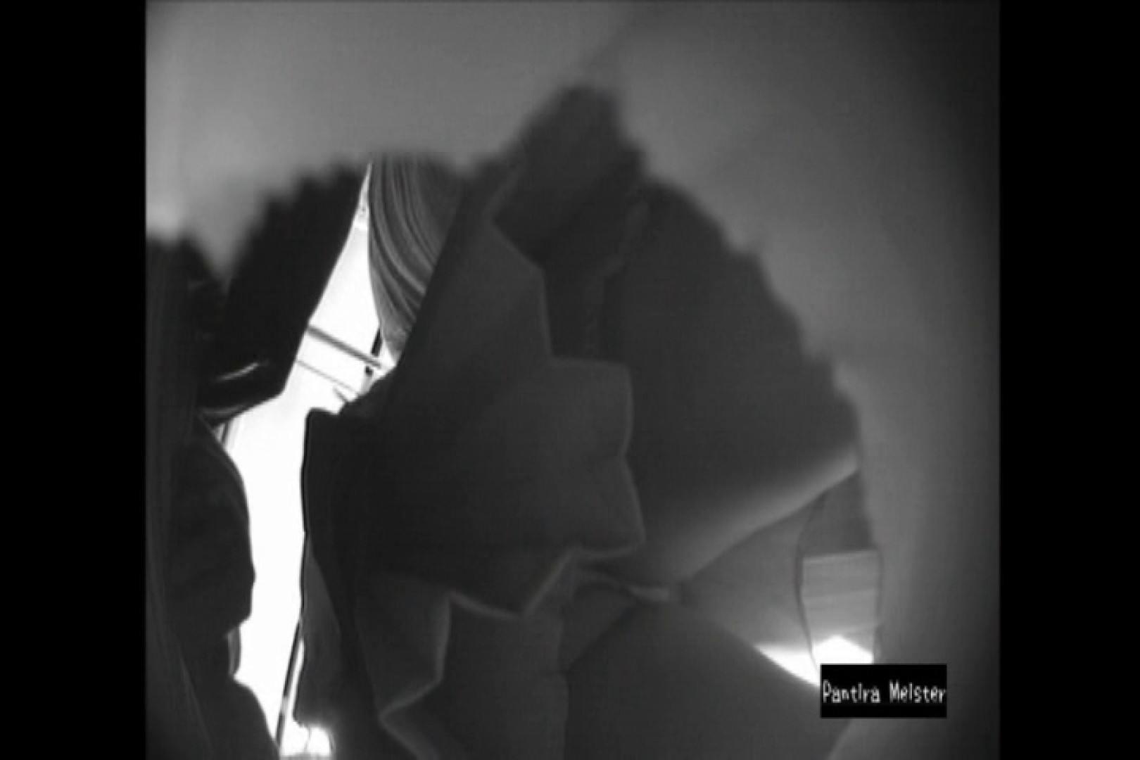 おまんこ丸見え|オリジナルパンチラ No.058|ピープフォックス(盗撮狐)