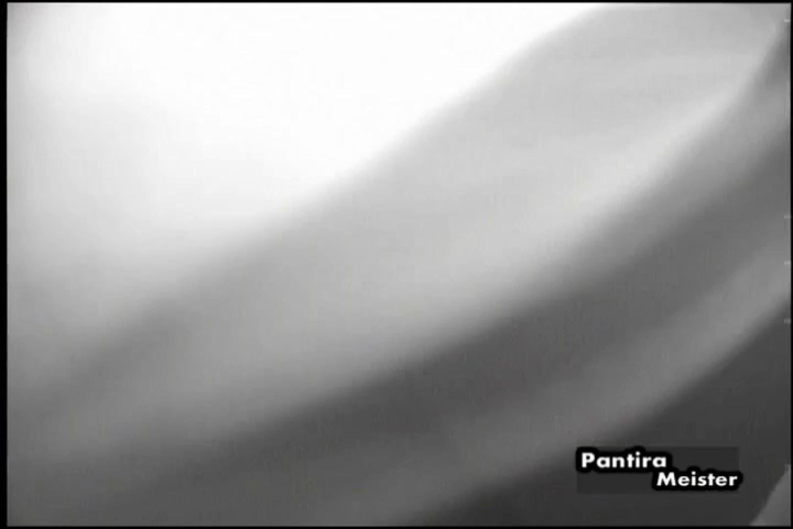 おまんこ丸見え|オリジナルパンチラ No.097|ピープフォックス(盗撮狐)