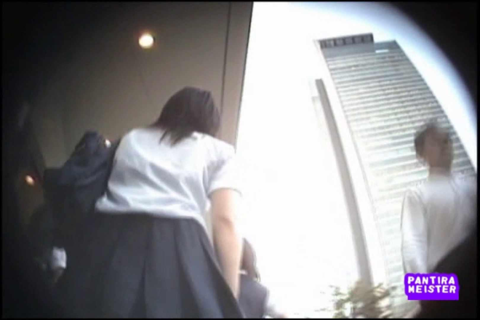 おまんこ丸見え|オリジナルパンチラ No.122|ピープフォックス(盗撮狐)