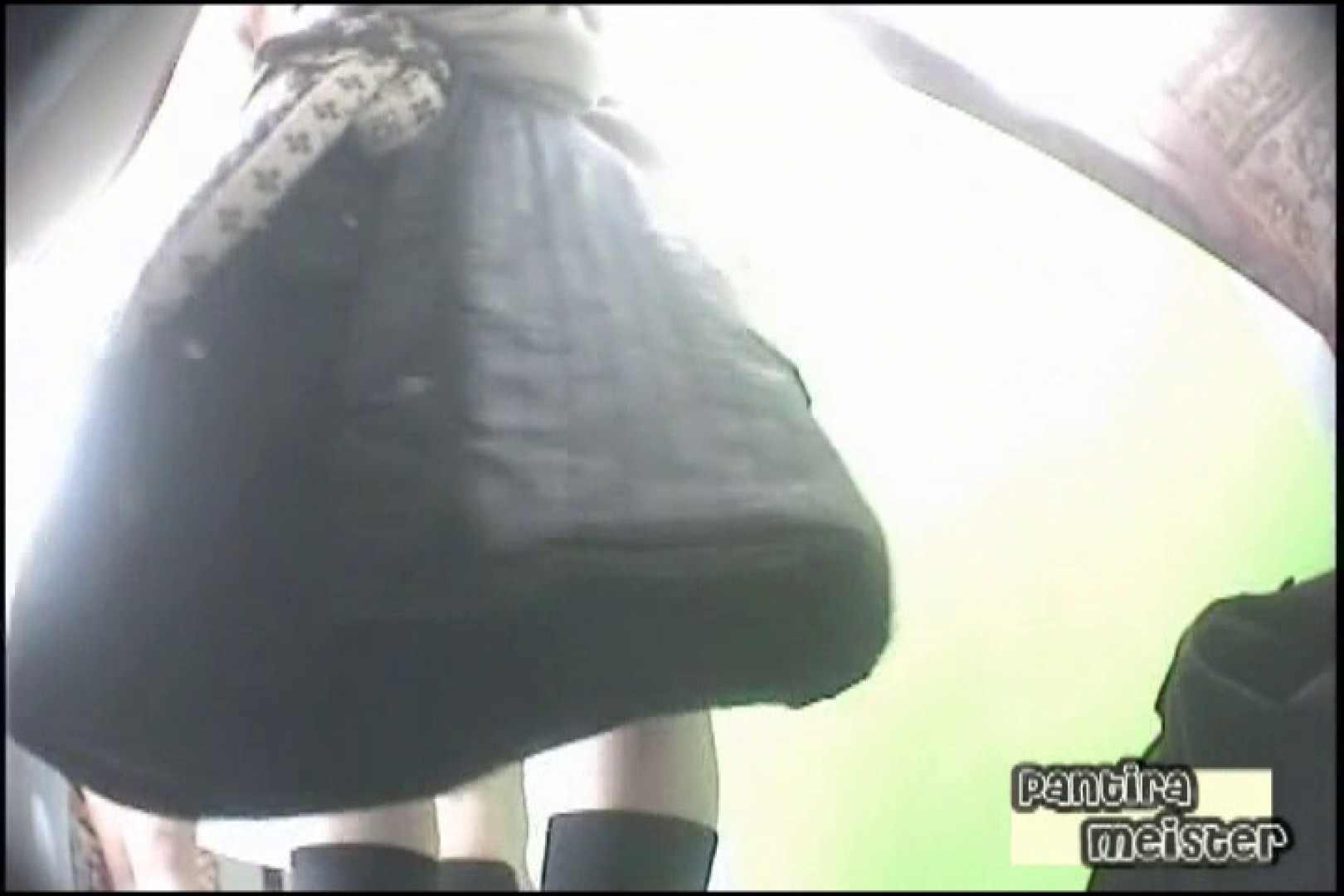 おまんこ丸見え オリジナルパンチラ No.181 ピープフォックス(盗撮狐)