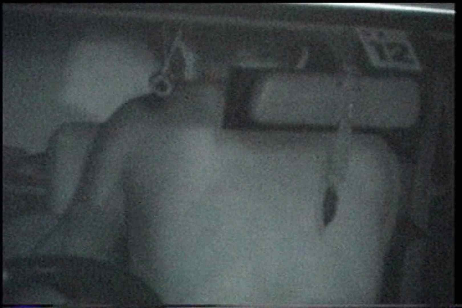 おまんこ丸見え|充血監督の深夜の運動会Vol.194|ピープフォックス(盗撮狐)