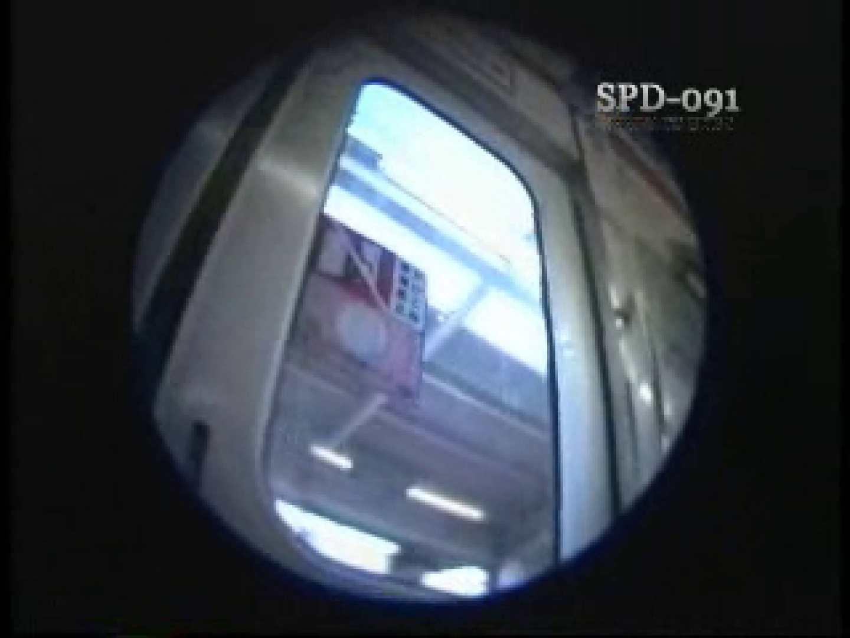 おまんこ丸見え|SPD-091 盗撮パンチラ電車 1|ピープフォックス(盗撮狐)
