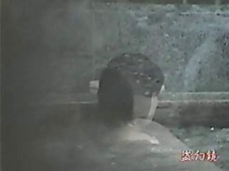 おまんこ丸見え 開放白昼の浴場絵巻ky-3 ピープフォックス(盗撮狐)