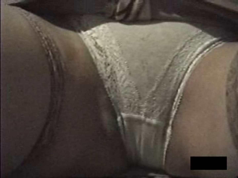 おまんこ丸見え|ヘベレケ女性に手マンチョVOL.2|ピープフォックス(盗撮狐)