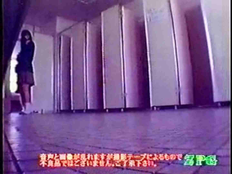 おまんこ丸見え|【GW限定配信】]女性専用 和式トイレⅡ|ピープフォックス(盗撮狐)