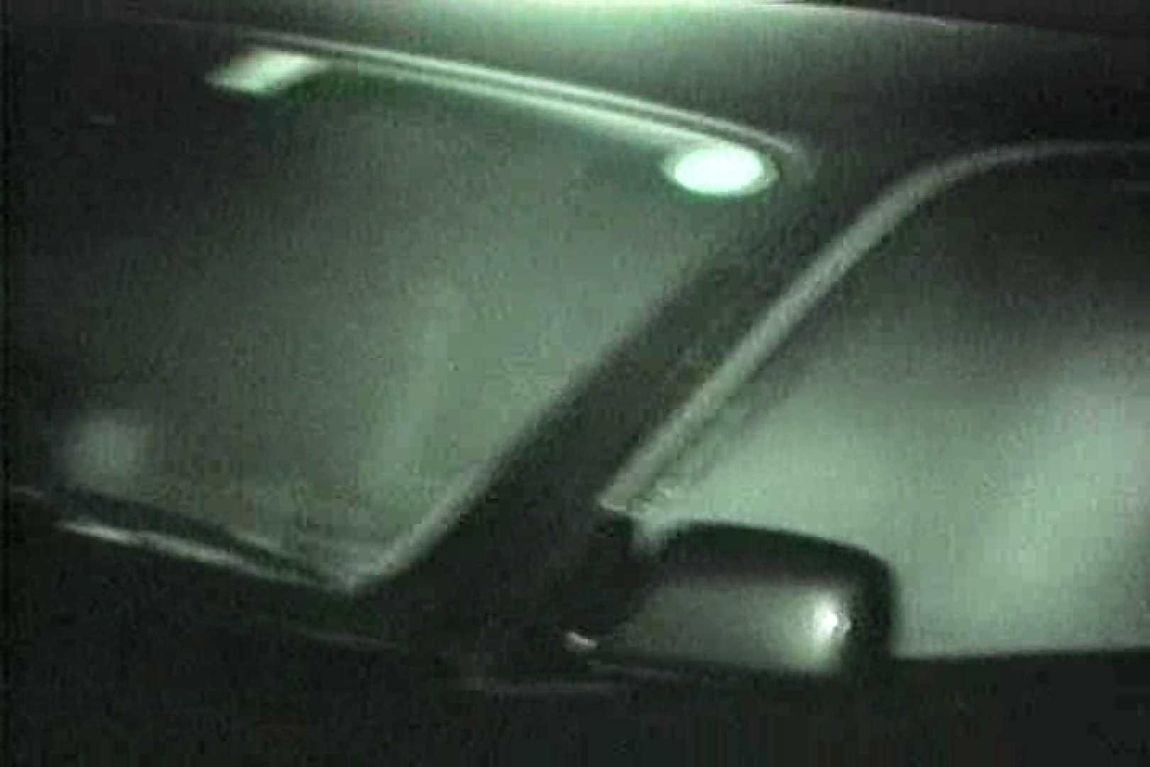 おまんこ丸見え|車の中はラブホテル 無修正版  Vol.9|ピープフォックス(盗撮狐)