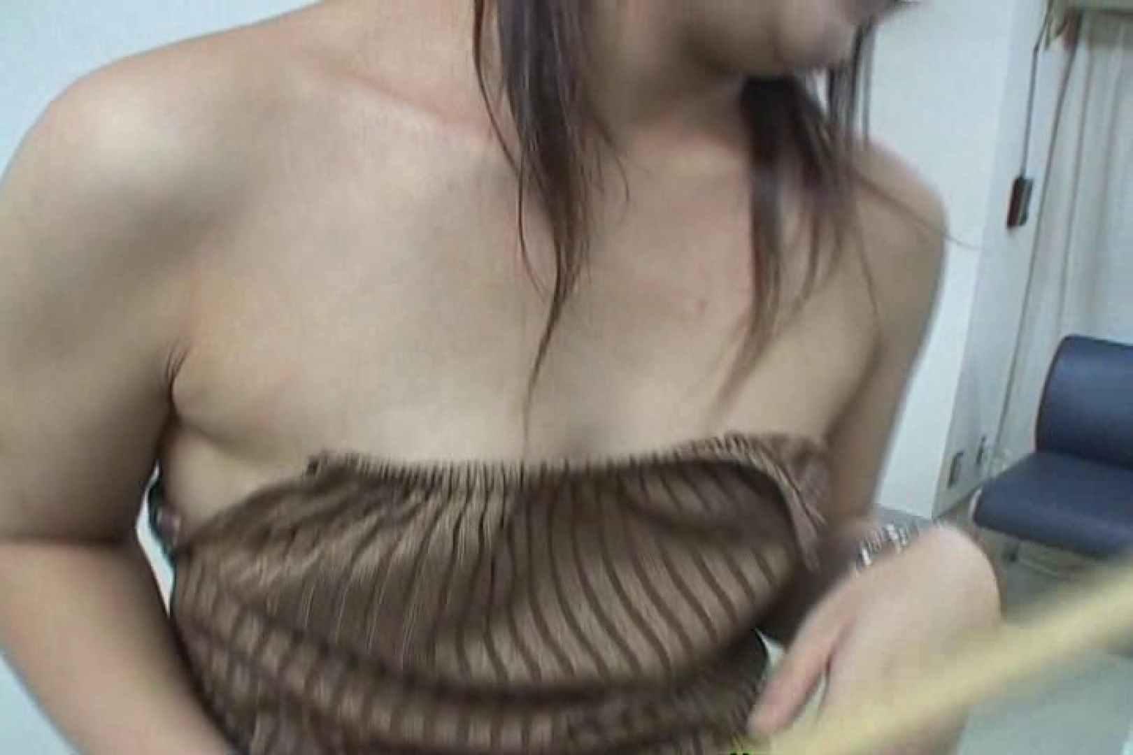 おまんこ丸見え 胸チラはもらった~!!胸元争奪戦!!Vol.4 ピープフォックス(盗撮狐)