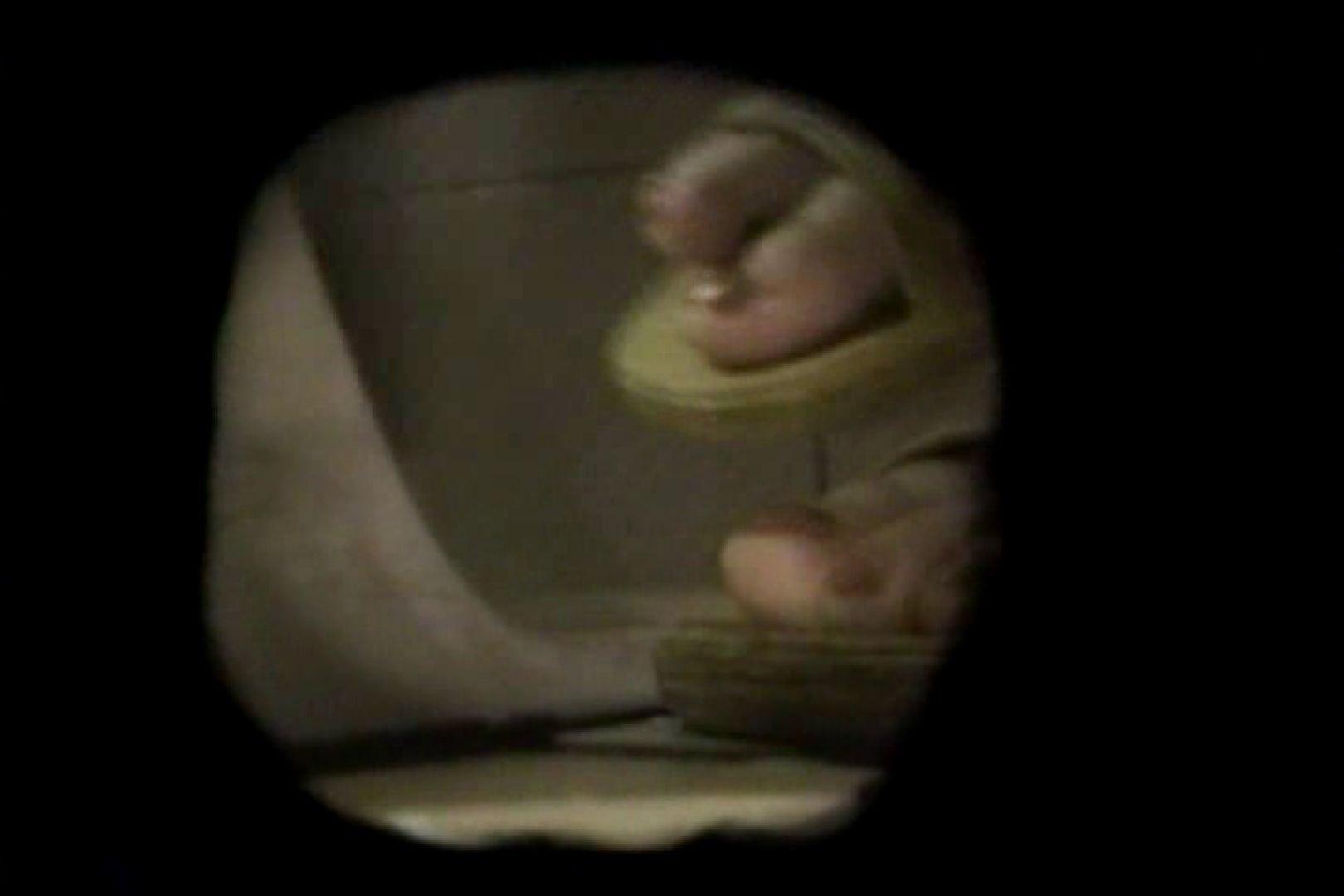 おまんこ丸見え|盗撮 女子洗面所3ヶ所入ってしゃがんで音出して|ピープフォックス(盗撮狐)